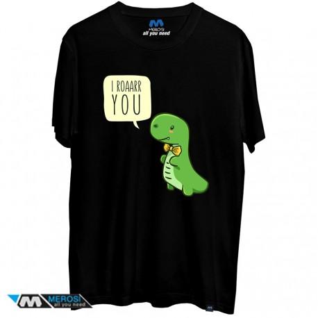 تیشرت Baby Dino